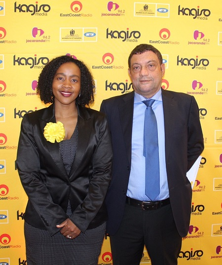 MTN Women In ICT Awards